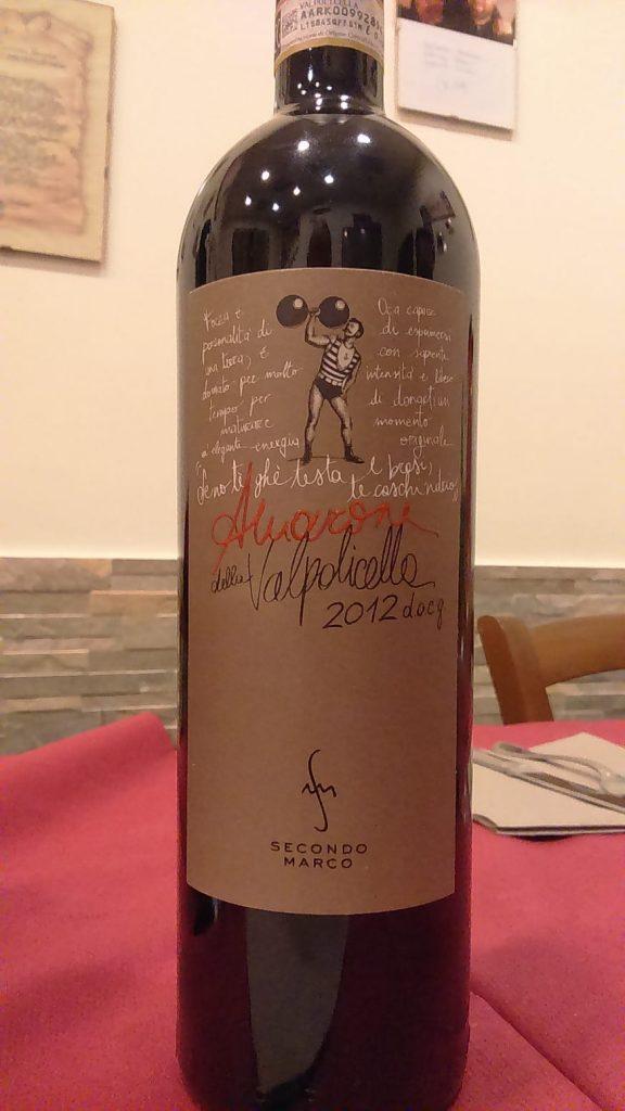 Amarone della Valpolicella 2012