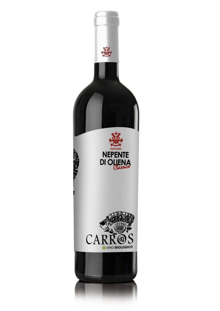 Dagli assaggi effettuati nel 2018 ecco la Piccola Guida completa dei migliori vini della Sardegna per Vinodabere – VINODABERE – Esperienze nel mondo del vino, della gastronomia e della ristorazione